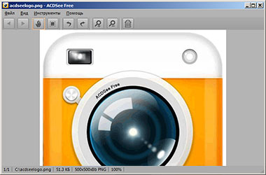 Screenshots image viewer and photo manager ACDSee