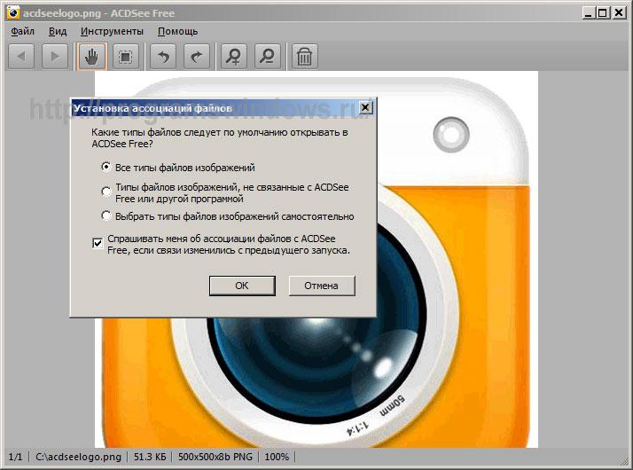 Программа для печати фотообоев скачать бесплатно торрент