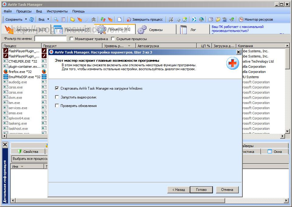 Скачать приложения на windows xp бесплатно