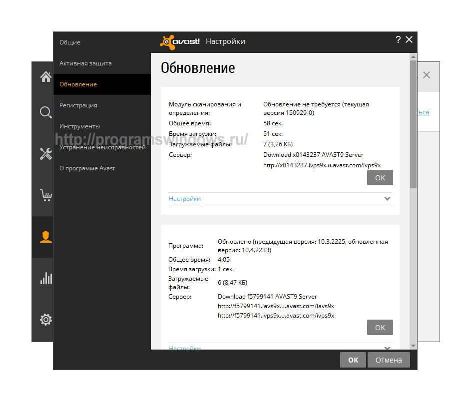 Скачать антивирусные программы для windows xp