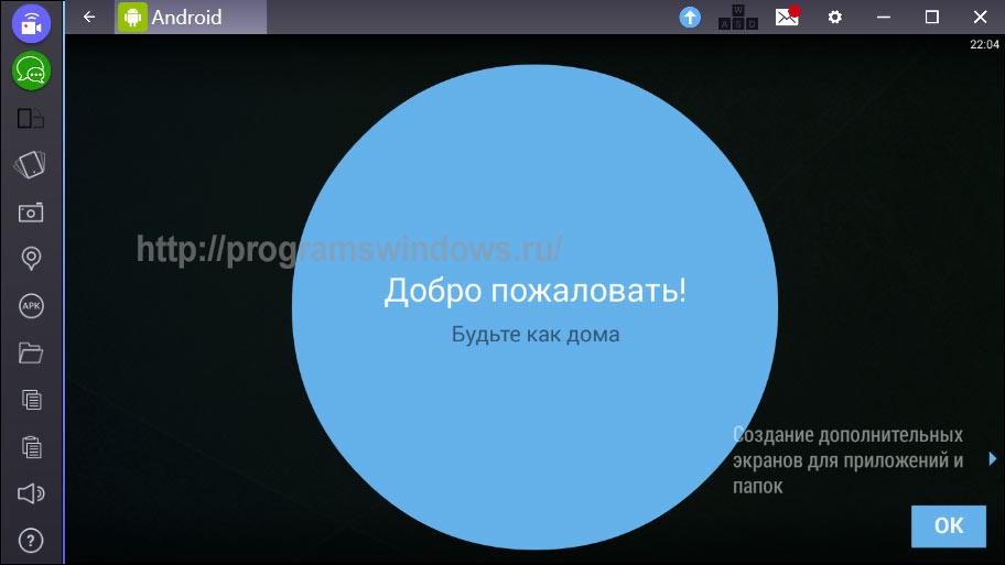 Программа планшет на компьютере на русском