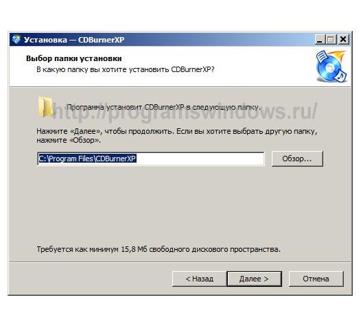 Бесплатные программы записи оптических дисков