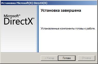 Принтскрин ДиректХ