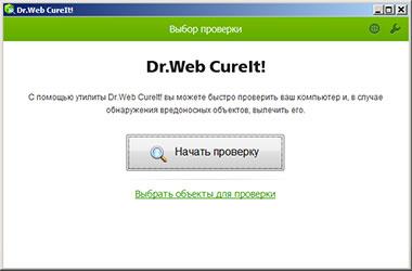 антивирус Dr.Web CureIt!