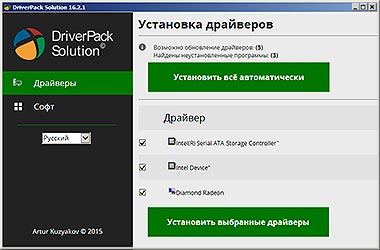 Принтскрин DriverPack Solution