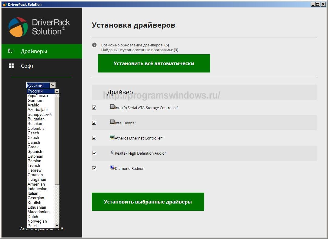 Скачать DriverPack Solution для Windows