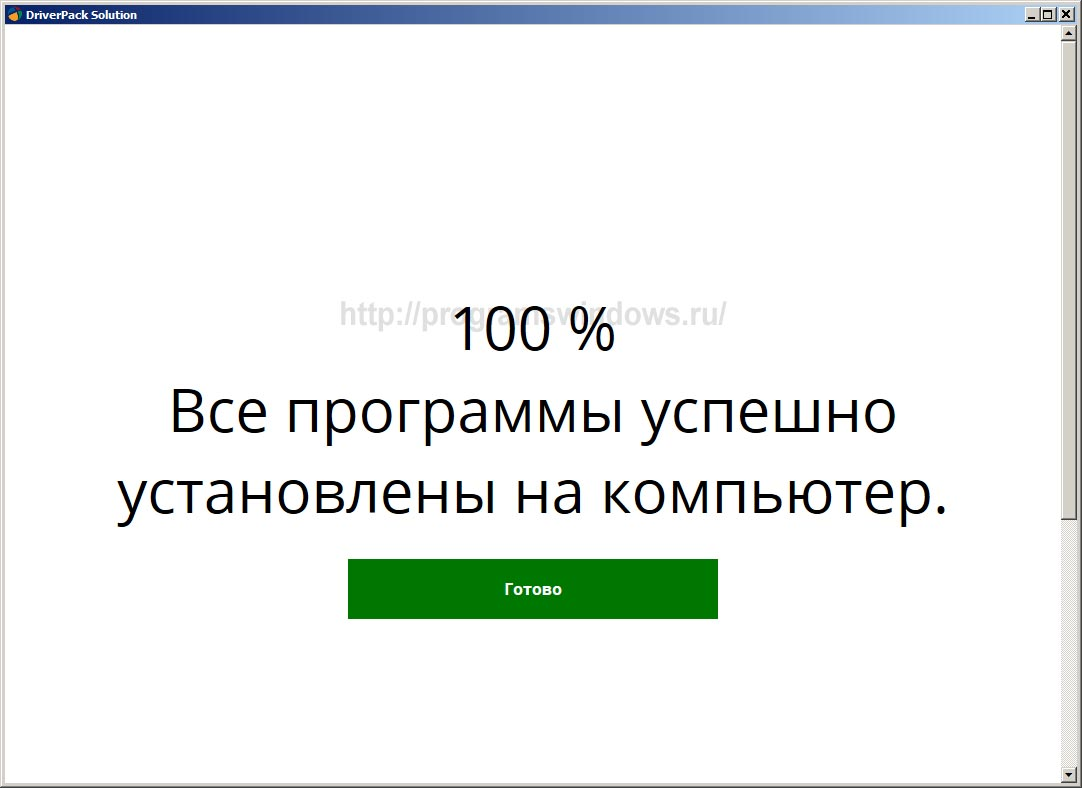 Через русском драйверов для программу установки торрент языке на