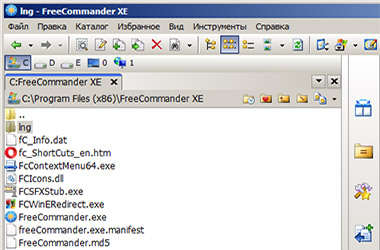 Принтскрин Free Commander