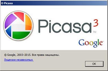 Пикасо на русском скачать бесплатно без регистрации и смс фото 372-908