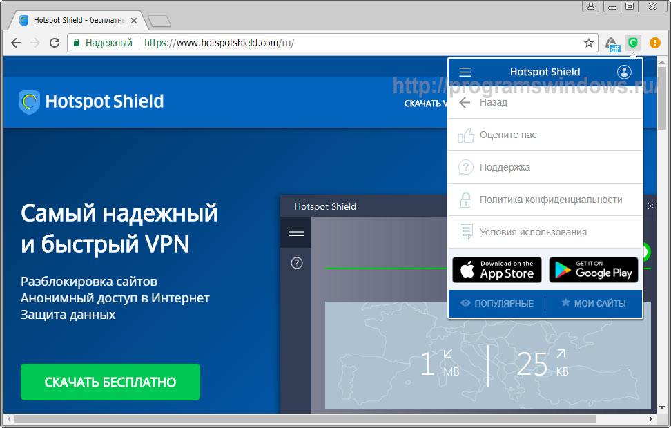Windows 10 default vpn client