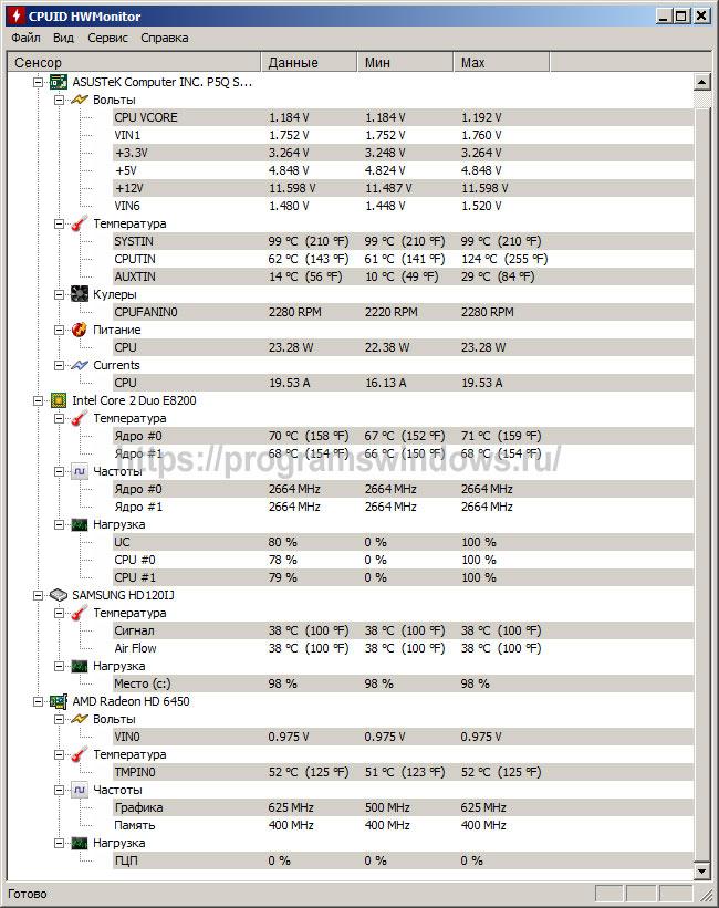 Cpuid hwmonitor pro 1 34 | HWMonitor 1 34  2019-04-14