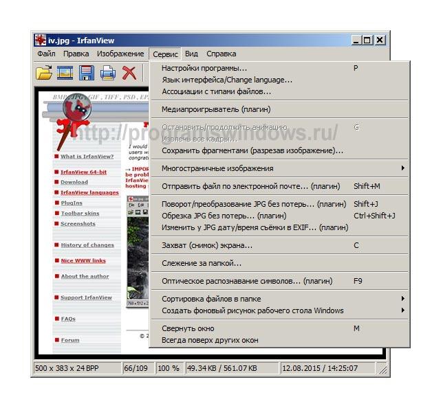 Скачать бесплатно программу для просмотра документов