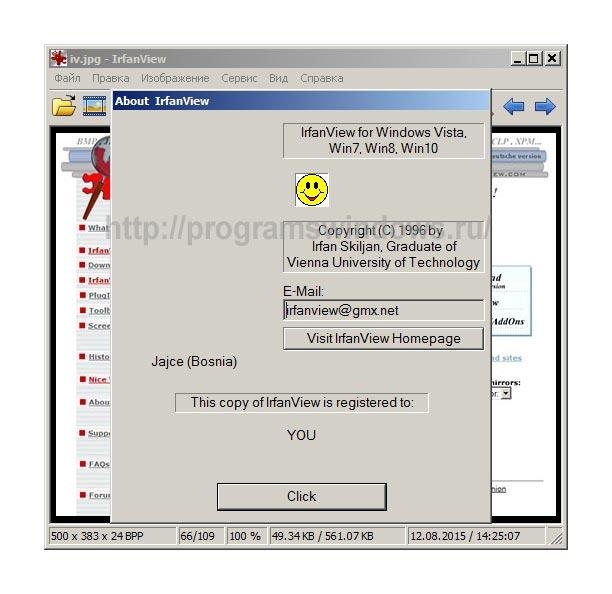 Программа для просмотра ps файлов скачать бесплатно