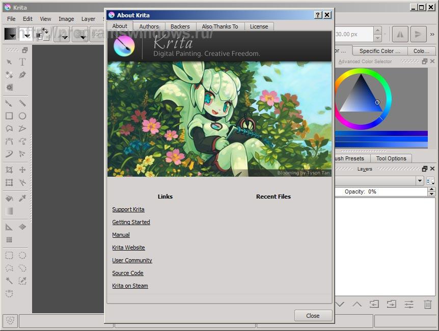 Программы для компьютера скачать бесплатно фотошоп