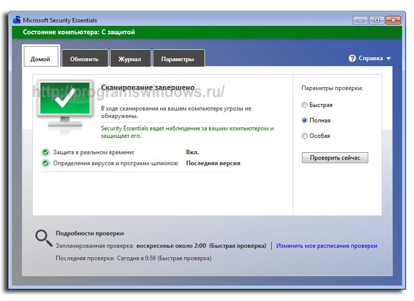 Microsoft essential security прекращена поддержка