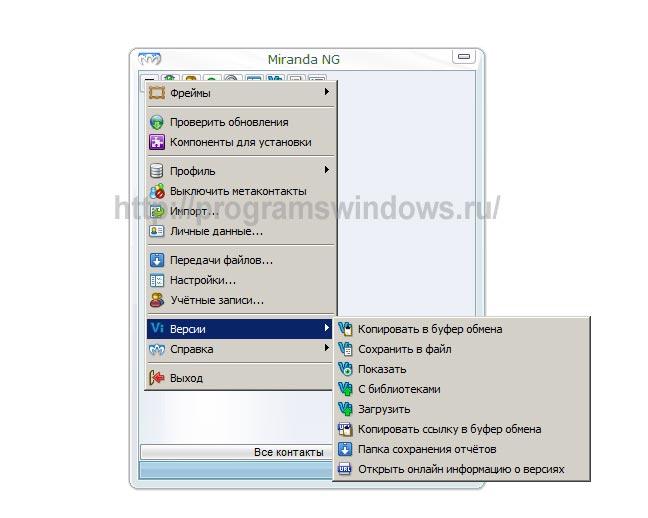 Плагин на компьютер на русском языке