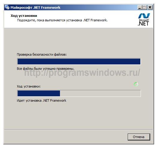как установить net framework на win 7 32 разрядную