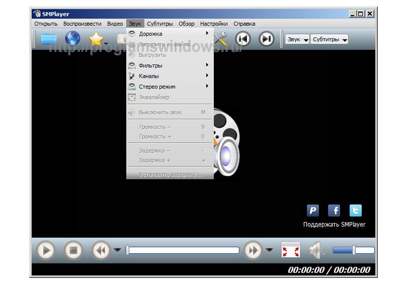 Программы для windows 8 мультимедиа скачать бесплатно