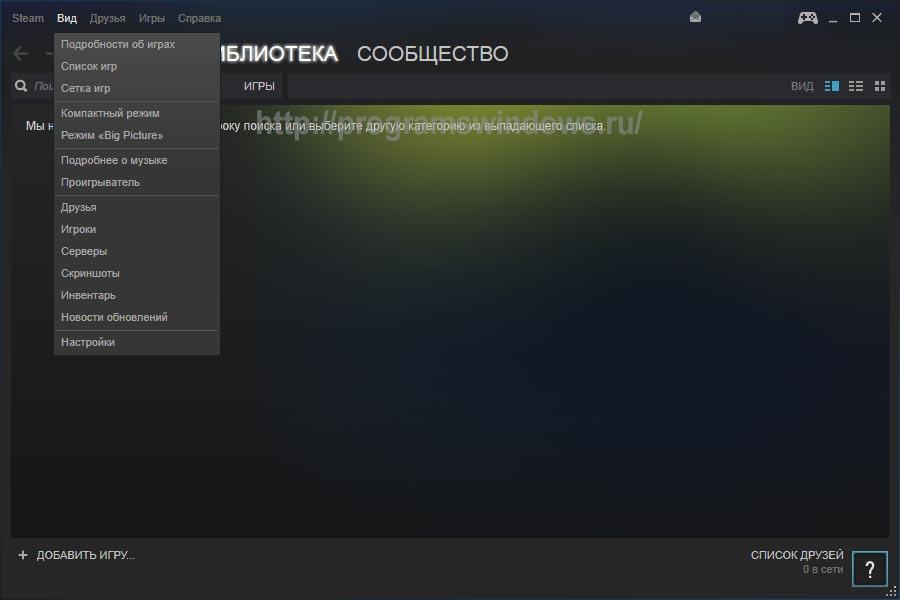 Steam для windows xp