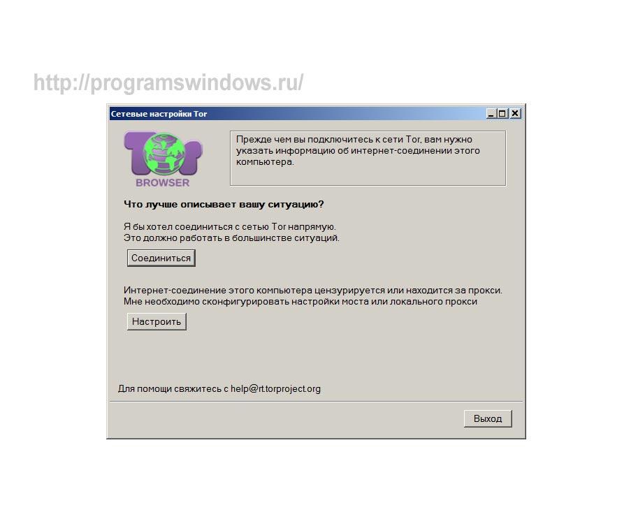 Настройки tor browser bundle как попасть в даркнет ютуб попасть на гидру