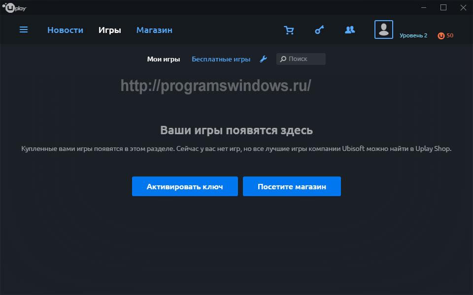 Скачать программу ubisoft game launcher через торрент