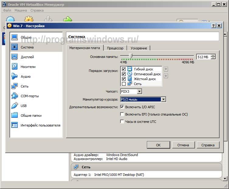 Oracle virtual pack