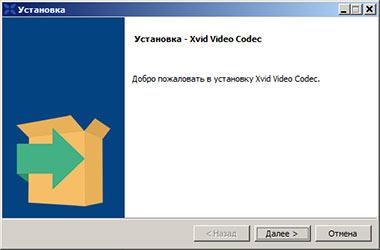 Скриншоты бесплатной программы ИКСвид Видео Кодек частично на русском языке