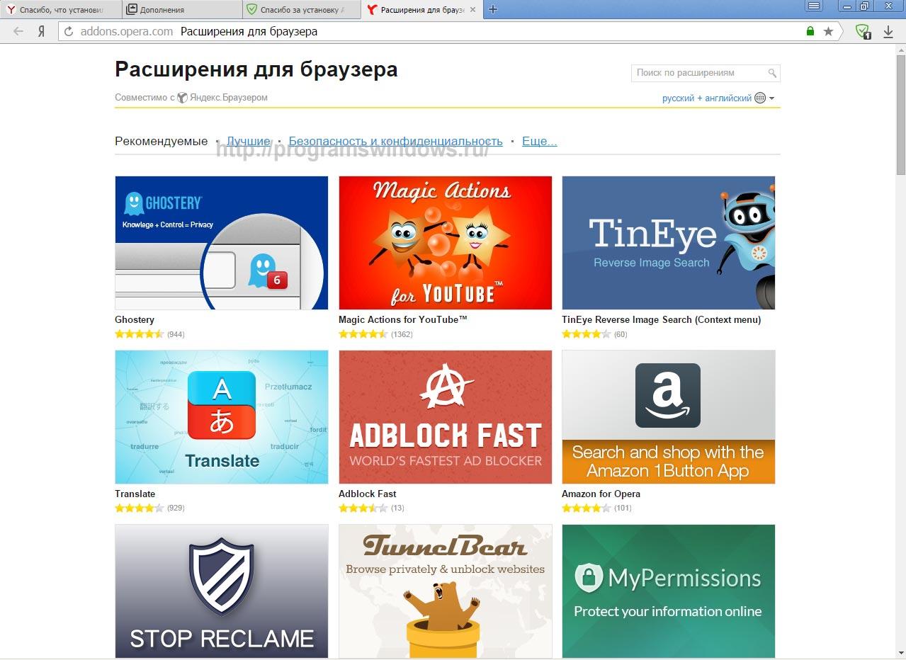 Программы русском браузеры для на компьютера
